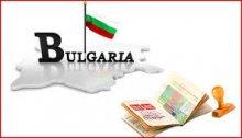 Консульство Болгарии прекращает выдачу однократных виз