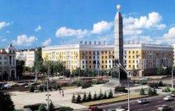 Минск возглавляет рейтинг самых экономичных городов для отдыха россиян в выходные дни