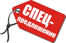 «Люфтганза» раздает купоны на скидку на вылеты из России, Беларуси и Украины
