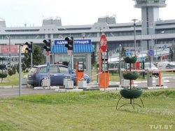 С 16 июля стоянка в Национальном аэропорту «Минск» подорожает