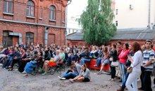 «Белкинолето»: до августа в Минске будут транслировать кино под открытым небом