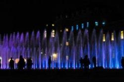 Королевские сады Савойской династии можно смотреть до полуночи