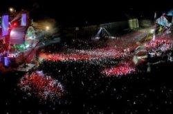 В Нови-Саде в Сербии пройдет музыкальный фестиваль