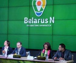 В Минске пройдет республиканский форум программы Belarus N