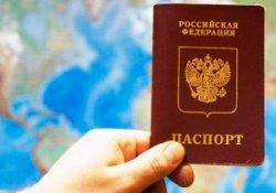 Гондурас отменил визы для россиян