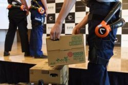 Токийский аэропорт принял на работу роботов