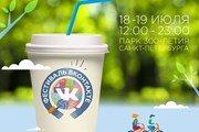 В Санкт-Петербурге пройдет первый фестиваль пользователей ВКонтакте