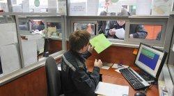 Более трех тысяч человек уже воспользовалось услугой предварительного электронного декларирования в пункте пропуска «Варшавский мост»