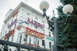 Вместо «Даньков-клуба» откроют ресторан и казино
