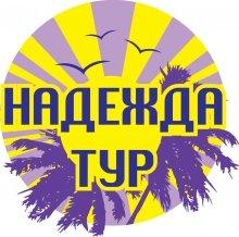 Руководитель турфирмы «Надежда Тур» не будет судиться с рестораном «Фальконе»