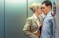Секс в лифте отеля: самыми пылкими оказались индийские туристы