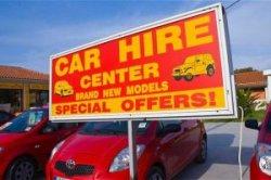 Арендовать машину дешевле всего в аэропорту Орландо