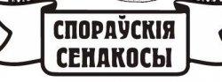 8 августа в Брестской области пройдут соревнования по ручному сенокошению «Споровские сенокосы»