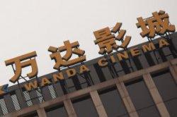 Китайский миллиардер планирует создать самую большую туристическую компанию