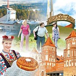 Фирма «БелАгроТрэвел» привезла филиппинских туристов в Минск: гости очарованы белорусской экзотикой
