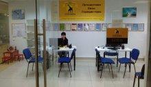 В России дешевеющий рубль обвалил продажи туров за границу