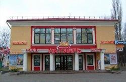 В гомельском кинотеатре «Октябрь» откроется первый в Беларуси цифровой кинопланетарий