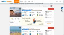 В Украине появилось электронное турагентство
