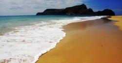 Пляж для слепых открылся в Португалии