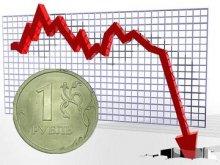 Упавший рубль довел владелицу турагентства до суицида