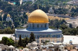 Безвизовый режим с Израилем начнет действовать с 26 ноября