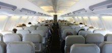 Определены худшие авиакомпании мира