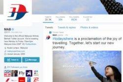 Malaysia Airlines сменила имя