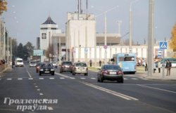 В Гродно построят четырехзвездочную гостиницу