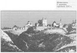 Група археолагаў знайшла ў Мсціслаўлі старажытны крыж-энкалпіён