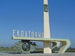 Крым сегодня. Рассказ об отдыхе брестчан в Евпатории