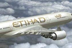 Etihad Airways меняет правила провоза багажа