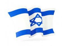 «Израиль – море впечатлений»! III Международный бизнес-форум прошел в Москве