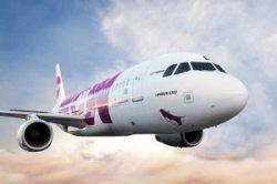 Самый дешевый трансатлантический перелет создала бюджетная авиакомпания WOW Air
