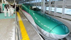 Япония запускает еще один «подводный экспресс»