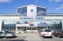 Объявлен конкурс на лучшую скульптуру для Гомельского автовокзала
