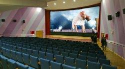 Прямые трансляции лучших постановок с мировых театральных сцен станут доступны белорусам