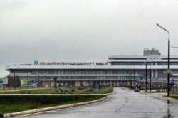 Россиянам и украинцам придется летать друг другу в гости через Минск