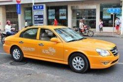 Китайский курорт Санья поднял цены на такси