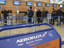 Туристов и пассажиров с билетами «Трансаэро» будут возить до 15 декабря