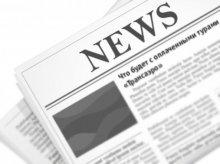 «Библио Глобус» разъяснил, что будет с оплаченными турами «Трансаэро»