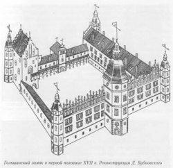Станут ли Гольшаны белорусским Версалем?
