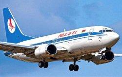 С 25 октября добраться из Минска до Одессы можно будет на самолете