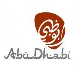 Абу-Даби – место, где вас всегда ждут!