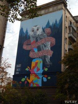 Красочное граффити появилось на фасаде городского комитета природных ресурсов в Минске