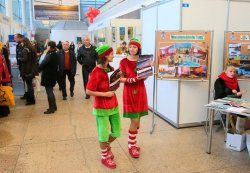 В условиях кризиса нам всем стоит быть гибче: в Минске открылась международная выставка «Турбизнес»