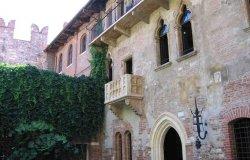 Вход во двор Дома Джульетты в Вероне станет платным