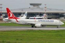 Turkish Airlines начала полеты в Багдад