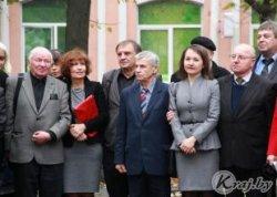 В Молодечно провели международную конференцию в честь Михала Клеофаса Огинского