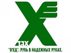 25 октября начал работать новый маршрут из аэропорта «Овда» в Эйлат