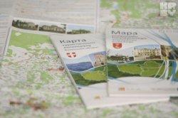 В Гродно выпустили уникальную карту со старинными замками, бункерами, родниками и языческими капищами